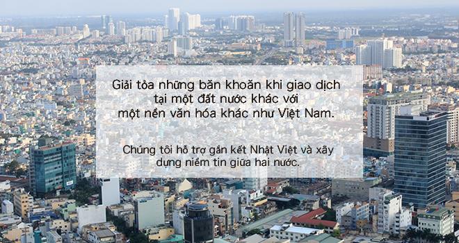 ベトナムトレーディングの事業案内