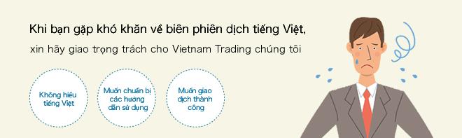 ベトナム語の通訳・翻訳ならおまかせください。