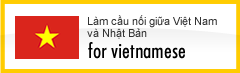 for vietnamese
